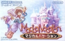 Magical Vacation on GBA - Gamewise