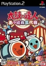 Gamewise Taiko no Tatsujin: Appare Sandaime Wiki Guide, Walkthrough and Cheats