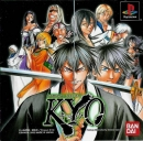 Samurai Deeper Kyo on PS - Gamewise