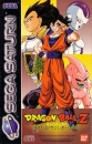 Dragon Ball Z: Idainaru Dragon Ball Densetsu for SAT Walkthrough, FAQs and Guide on Gamewise.co