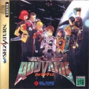 Quo Vadis on SAT - Gamewise