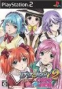 Gamewise Rosario to Vampire CAPU 2: Koi to Yume no Kyousoukyoku Wiki Guide, Walkthrough and Cheats