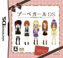 Poupee Girl DS | Gamewise