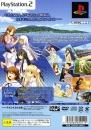 Kono Aozora ni Yakusoku o: Melody of the Sun and Sea boxart