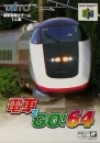 Densha De Go! 64 on N64 - Gamewise