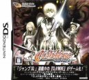 Claymore: Gingan no Majo Wiki - Gamewise