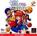 Tokimeki Memorial: Taisen Pazurudama Wiki on Gamewise.co