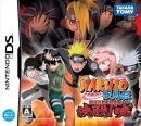 Naruto Shippuuden: Ninja Council 4 on DS - Gamewise