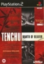 Tenchu: Wrath of Heaven for PS2 Walkthrough, FAQs and Guide on Gamewise.co