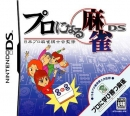 Gamewise Nihon Pro Mahjong Kishikai Kanshuu: Pro Ni Naru Mahjong DS Wiki Guide, Walkthrough and Cheats
