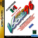 J-League Victory Goal '96 [Gamewise]