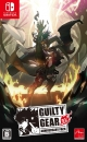 Guilty Gear 20th Anniversary Pack boxart