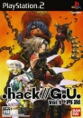 .hack//G.U. Vol.1//Rebirth on PS2 - Gamewise