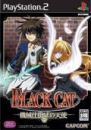 Black Cat for PS2 Walkthrough, FAQs and Guide on Gamewise.co