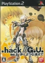 .hack//G.U. Vol.3//Redemption for PS2 Walkthrough, FAQs and Guide on Gamewise.co