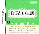 DS Uranai Seikatsu on DS - Gamewise