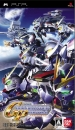 SD Gundam G Generation Portable on PSP - Gamewise