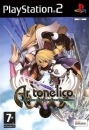 Ar tonelico: Melody of Elemia on PS2 - Gamewise