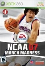 NCAA March Madness 07 on X360 - Gamewise