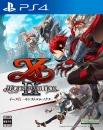 Ys IX: Monstrum Nox boxart