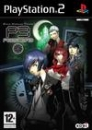 Shin Megami Tensei: Persona 3 (jp sales) for PS2 Walkthrough, FAQs and Guide on Gamewise.co