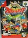 Chou-Kuukan Night Pro Yakyuu King (weekly JP sales) on N64 - Gamewise