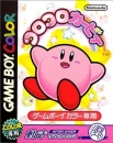 Kirby Tilt 'n' Tumble | Gamewise