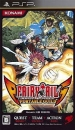 Fairy Tail: Portable Guild on PSP - Gamewise