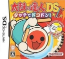 Gamewise Taiko no Tatsujin DS: Touch de Dokodon! Wiki Guide, Walkthrough and Cheats