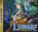 Lunar 2: Eternal Blue(sales, but wrong system) on GEN - Gamewise