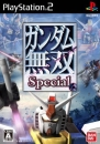 Gundam Musou Special for PS2 Walkthrough, FAQs and Guide on Gamewise.co
