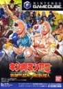 Gamewise Ultimate Muscle - The Kinnikuman Legacy: Legends vs New Generation Wiki Guide, Walkthrough and Cheats