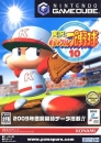 Jikkyou Powerful Pro Yakyuu 10 on GC - Gamewise