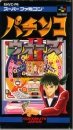 Gamewise Pachinko Wars II Wiki Guide, Walkthrough and Cheats