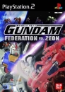 Mobile Suit Gundam: Federation vs. Zeon [Gamewise]