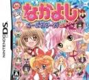 Nakayoshi All-Stars: Mezase Gakuen Idol on DS - Gamewise