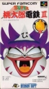 Super Momotarou Dentetsu III Wiki on Gamewise.co