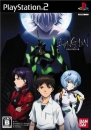 Evangelion: Jo Wiki on Gamewise.co