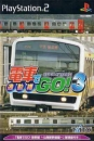 Densha De Go! 3 Tsuukinhen for PS2 Walkthrough, FAQs and Guide on Gamewise.co
