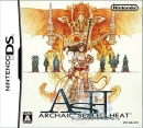 ASH: Archaic Sealed Heat for DS Walkthrough, FAQs and Guide on Gamewise.co