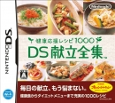 Kenkou Ouen Recipe 1000: DS Kondate Zenshuu on DS - Gamewise