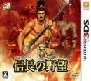 Nobunaga's Ambition (2013)