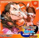 Capcom vs. SNK: Millennium Fight 2000 Pro