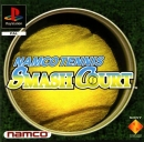 Gamewise Namco Tennis Smash Court Wiki Guide, Walkthrough and Cheats