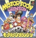 Motor Toon Grand Prix (Japan) for PS Walkthrough, FAQs and Guide on Gamewise.co