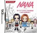 NANA: Live Staff Daiboshuu! Shoshinsha Kangei Wiki on Gamewise.co