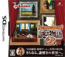 Sloane to MacHale no Nazo no Monogatari 2 on DS - Gamewise