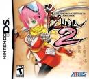 Izuna 2: The Unemployed Ninja Returns (JP sales)
