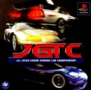 JGTC: All-Japan Grand Touring Car Championship