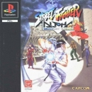 Street Fighter Alpha: Warriors' Dreams [Gamewise]